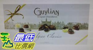 [COSCO代購] W119207 Guylian 比利時經典綜合巧克力 430 公克