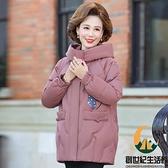 中年媽媽羽絨服女冬中老年女裝加肥加大短款外套【創世紀生活館】