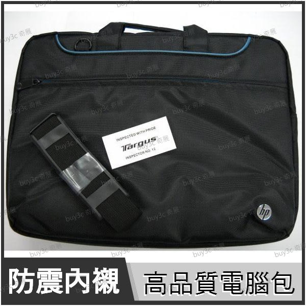 HP 原廠筆記型電腦專用包 Targus代工 筆電包 電腦包 手提/側背 12吋~13吋筆電適用