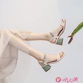 高跟涼鞋 年夏季新款百搭時裝中跟粗跟大碼女鞋配裙子仙女風高跟涼鞋女 小天使 618