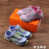 款春夏季戶外鞋女透氣減震防滑耐磨徒步鞋休閒登山鞋低筒女鞋 免運 生活主義