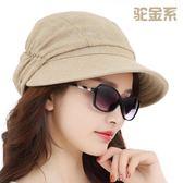 雙十一預熱女士春夏季韓版夏天防曬大沿帽【洛麗的雜貨鋪】
