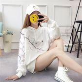 長袖秋裝外套2018新款韓版學生寬鬆大碼上衣中長款超火酷潮衛衣女『韓女王』