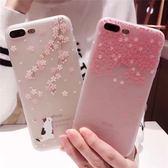 櫻花蘋果7手機殼6s套iPhone6磨砂硅膠軟