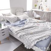 四件套  夏季水洗棉空調被子四件套夏涼被雙人單人宿舍學生igo  歐韓流行館