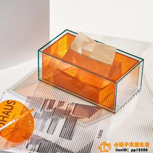 簡約紙巾盒餐桌收納抽紙盒茶幾紙抽盒家用超級品牌【小桃子】