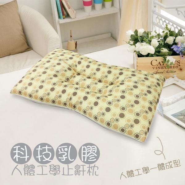 止鼾枕 人體工學止鼾枕 3D頂級乳膠止鼾枕 科技乳膠止鼾枕 GLORIA葛蘿莉雅