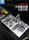 水槽廚房304不銹鋼水槽雙槽套餐一體成型加厚洗菜盆家用單洗碗池水池 LX 【99免運】