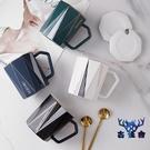 馬克杯北歐陶瓷咖啡帶蓋勺辦公水杯牛奶杯子【古怪舍】