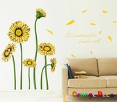 壁貼【橘果設計】黃色向日葵 DIY組合壁貼 牆貼 壁紙 壁貼 室內設計 裝潢 壁貼