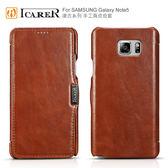 【愛瘋潮】ICARER 復古系列 SAMSUNG Galaxy Note5 磁扣側掀 手工真皮皮套