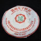1998年 8582 中國土產畜產進出口公司 大葉 全祥茶莊  EB17