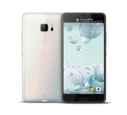 0利率《4G LTE》【宏達電 HTC U Ultra】 4G/64G 5.7吋 雙螢幕4G+3G雙卡雙待 智慧機
