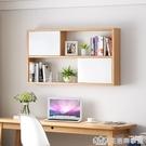 墻上置物架壁掛式沙發後層板辦公室墻壁掛架臥室掛墻書架 NMS生活樂事館生活樂事館