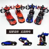 合金一鍵變形汽車金剛機器人 兒童金屬慣性回力手動變身跑車玩具  露露日記