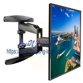 【NB P65】55~85吋 大型電視壁掛架 手臂電視架 雙臂長臂壁掛架 電視掛架