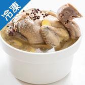 饗城胡椒雞湯2500G/盒【愛買冷凍】
