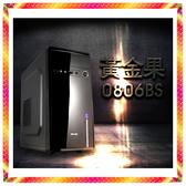 微星A320M搭載Athlon 3000G處理器 8GB 高速記憶體 SSD+HDD優質電腦