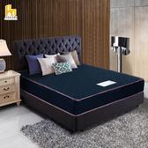 ASSARI-布藍達護背式冬夏兩用彈簧床墊(單大3.5尺)