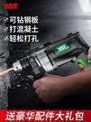 電轉沖擊鉆家用多功能混凝土電轉電動工具螺絲刀手電鉆220V手槍鉆小型 智慧 618狂歡