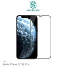 【愛瘋潮】NILLKIN Apple iPhone 12/12 Pro Amazing CP+PRO 防爆鋼化玻璃貼 滿版防指紋 防刮 防爆
