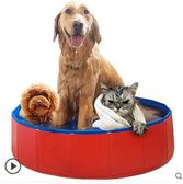 24H 嘉義出貨  狗狗洗澡盆可折疊浴盆金毛寵物遊泳池spa浴缸大型犬泡澡貓咪用品