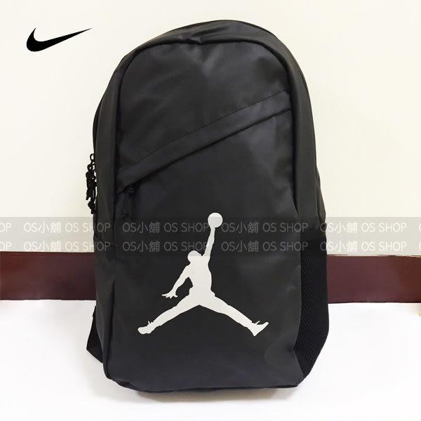 (特價) Nike JORDAN 後背包 1910-023 喬丹飛人LOGO (OS小舖)