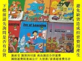 二手書博民逛書店Joy罕見of Learning 佳音兒童英語 1-5及1-7作