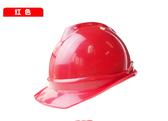 安全帽工地  國標施工玻鋼加厚V型透氣ABS高強度勞保防砸施工 喵可可