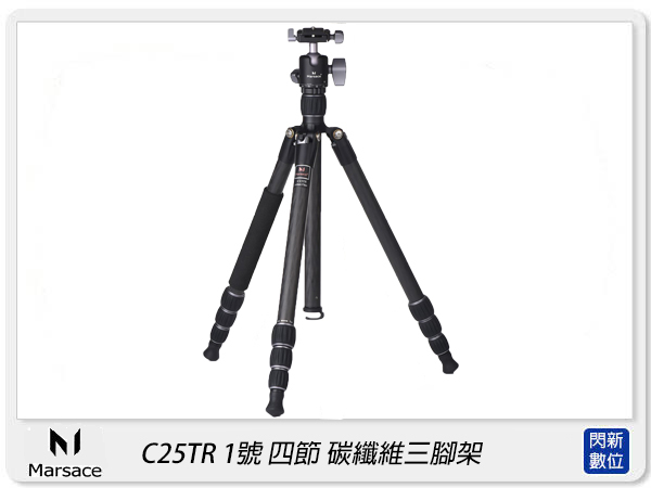 Marsace 瑪瑟士 C25TR 碳纖維 反折 旅遊 三腳架 含AG-30雲台(C25 TR,公司貨)