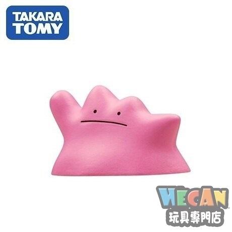 Pokemon精靈寶可夢 MS-53 百變怪 神奇寶貝公仔 (TAKARA TOMY) PC11372
