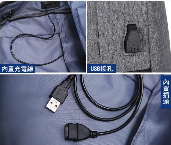 LILS 韓國多功能後背包 USB電源/耳機孔