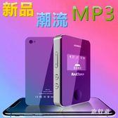 MP3 插卡式播放器學生跑步插卡隨身聽音樂MP4 BF5963【旅行者】