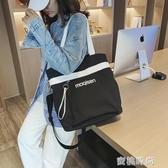 帆布包大容量女斜挎包ins風日系簡約百搭大學生上課單肩手提包袋『蜜桃時尚』