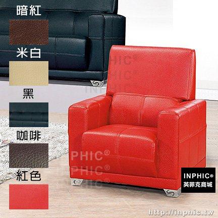 INPHIC-比爾單人沙發(5色可選)暗紅 米白 黑 咖 紅_fj2W