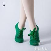 綠色帆布教師鞋帶跟民族舞蹈鞋軟底女舞鞋肚皮舞爵士芭蕾舞練功鞋 雙十二全館免運