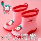 夏季兒童雨靴水鞋防滑卡通男女童1-3-6歲中小童加絨幼兒寶寶雨鞋 小艾新品