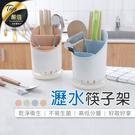 瀝水筷子架 餐具架 筷子 瀝水 收納 餐具 廚房 筷子架 瀝水架 餐具收納架【HNUA31】#捕夢網