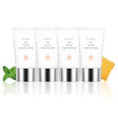 RMK   UV防護乳 50-50g*3+UV防護乳 50-50g
