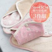 【櫻桃蜜貼】3件組量多夜用 [36cm夜用安心+45cm夜用超長+額外吸收層] 彩棉布衛生棉