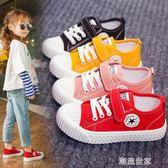 兒童帆布鞋2019新款女童幼兒園室內鞋子寶寶中大童男童板鞋餅干鞋『潮流世家』