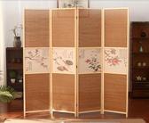 高端屏風行動折屏隔斷實木竹子屏風田園花鳥簡約客廳臥室玄關中式 卡布奇諾