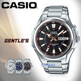 CASIO 卡西歐 手錶專賣店 MTP-E200D-1A 男錶 不鏽鋼錶帶 防水 日期星期顯示