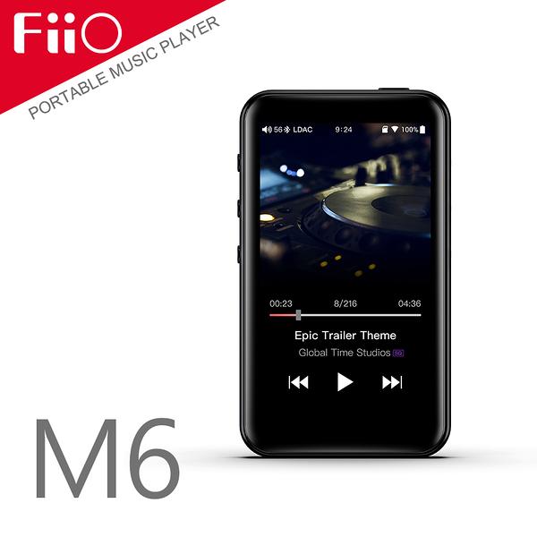 FiiO M6 高音質隨身Hi-Fi無損音樂播放器(支援AirPlay/KKBOX.Spotify 藍牙aptX-HD/LDAC/HWA傳輸/支援電腦USB DAC)