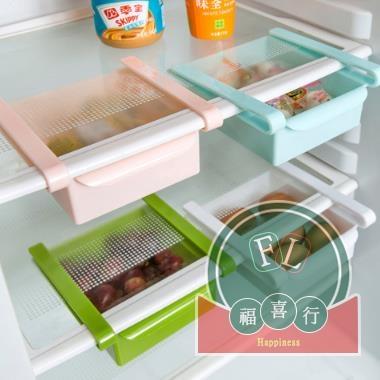 冰箱收納架抽屜塑料架子多功能置物架隔板層架【福喜行】