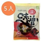 十全 味噌包 140g (5入)/組【康鄰超市】