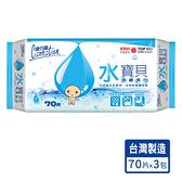 康乃馨水寶貝潔膚濕巾補充包70片3包