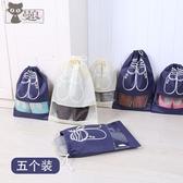旅行鞋子收納袋子裝拖鞋的防塵袋