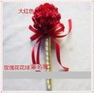 婚禮用品~~花球造型金色簽名筆-紅色/一...