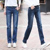 高腰直筒單寧牛仔褲女長褲款寬鬆大碼彈力胖mm正韓顯瘦直筒褲
